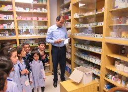 Visit to DHA Medical Centre